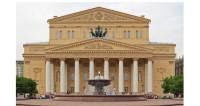 Le Concours Operalia 2021 aura lieu au Bolchoï de Moscou