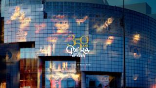 350 ans de l'Opéra de Paris : Journée sur France Musique (lundi 16 septembre 2019)