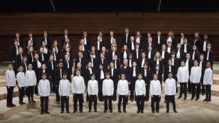 Concert de Noël : Maîtrise de Radio France à la Cathédrale de Chartres