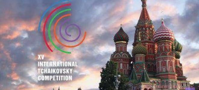 Ganbaatar Ariunbaatar remporte le Grand Prix du XVe Concours international Tchaïkovsky