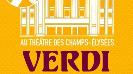 Le Concert des Étoiles : Hommage à Verdi (vidéo intégrale, programme complet et détaillé)