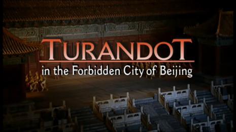 Turandot à la Cité interdite de Pékin (intégrale,1998)